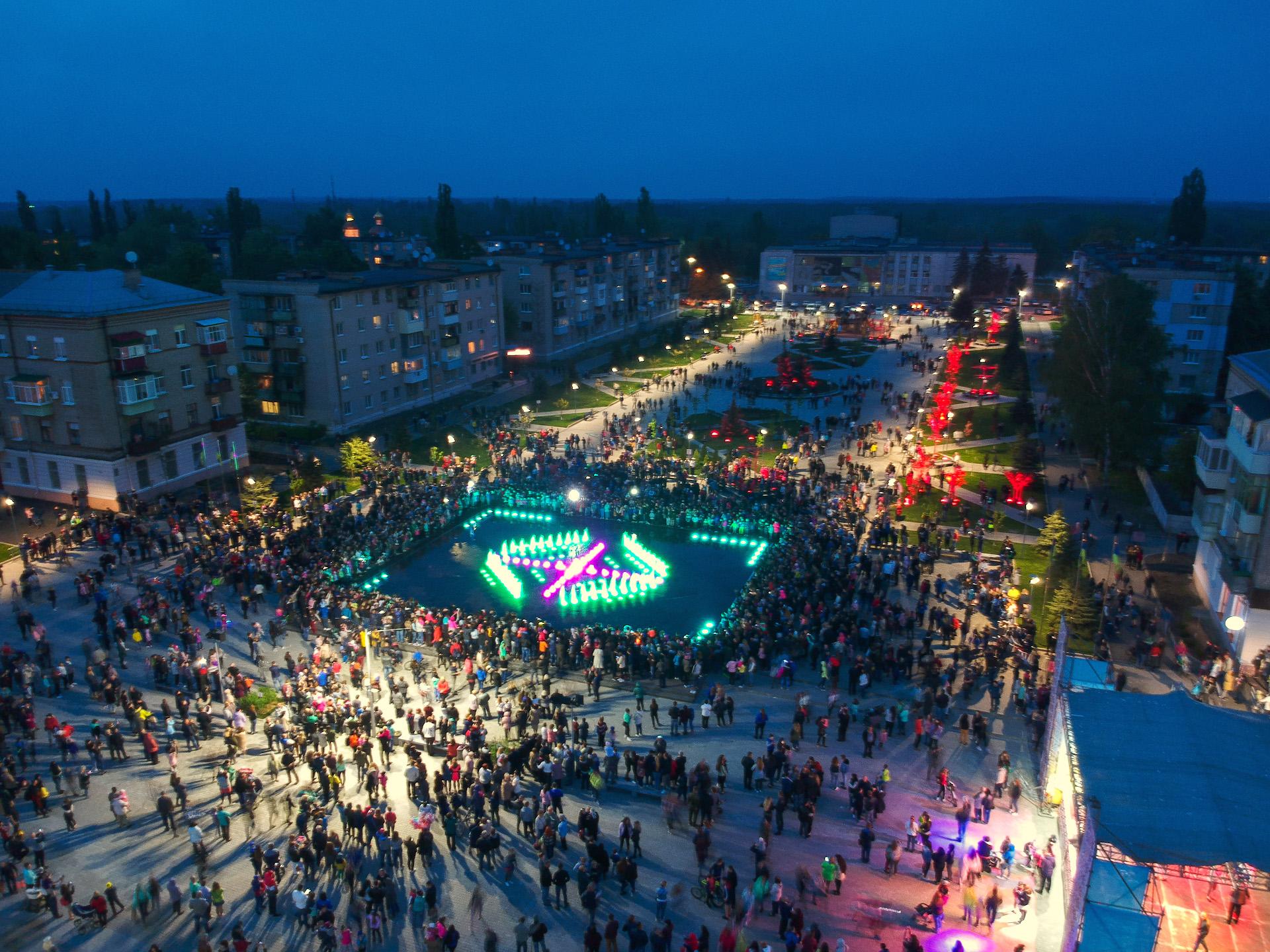Запуск фонтана на Площади Героев