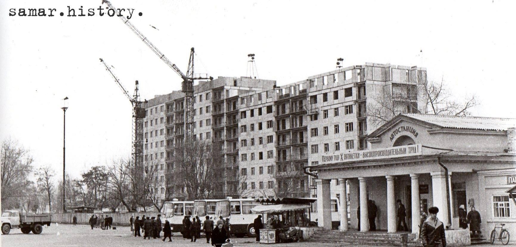 Стройка дома по Гетьманськой 32 и старый автовокзал в центре