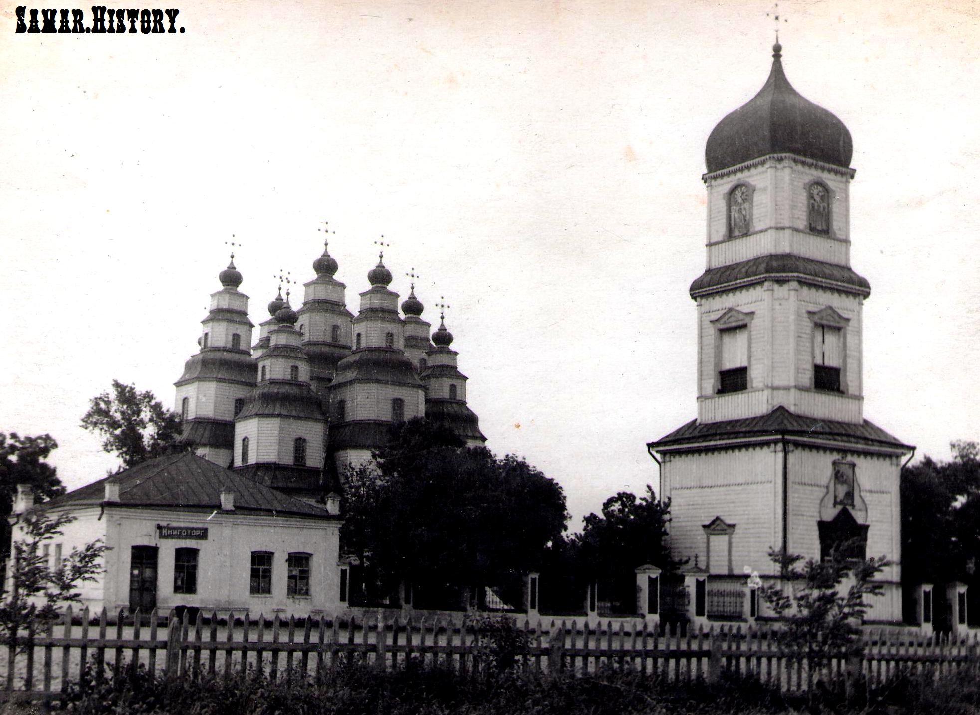 Соборна площа, приблизно початок 1960-х років