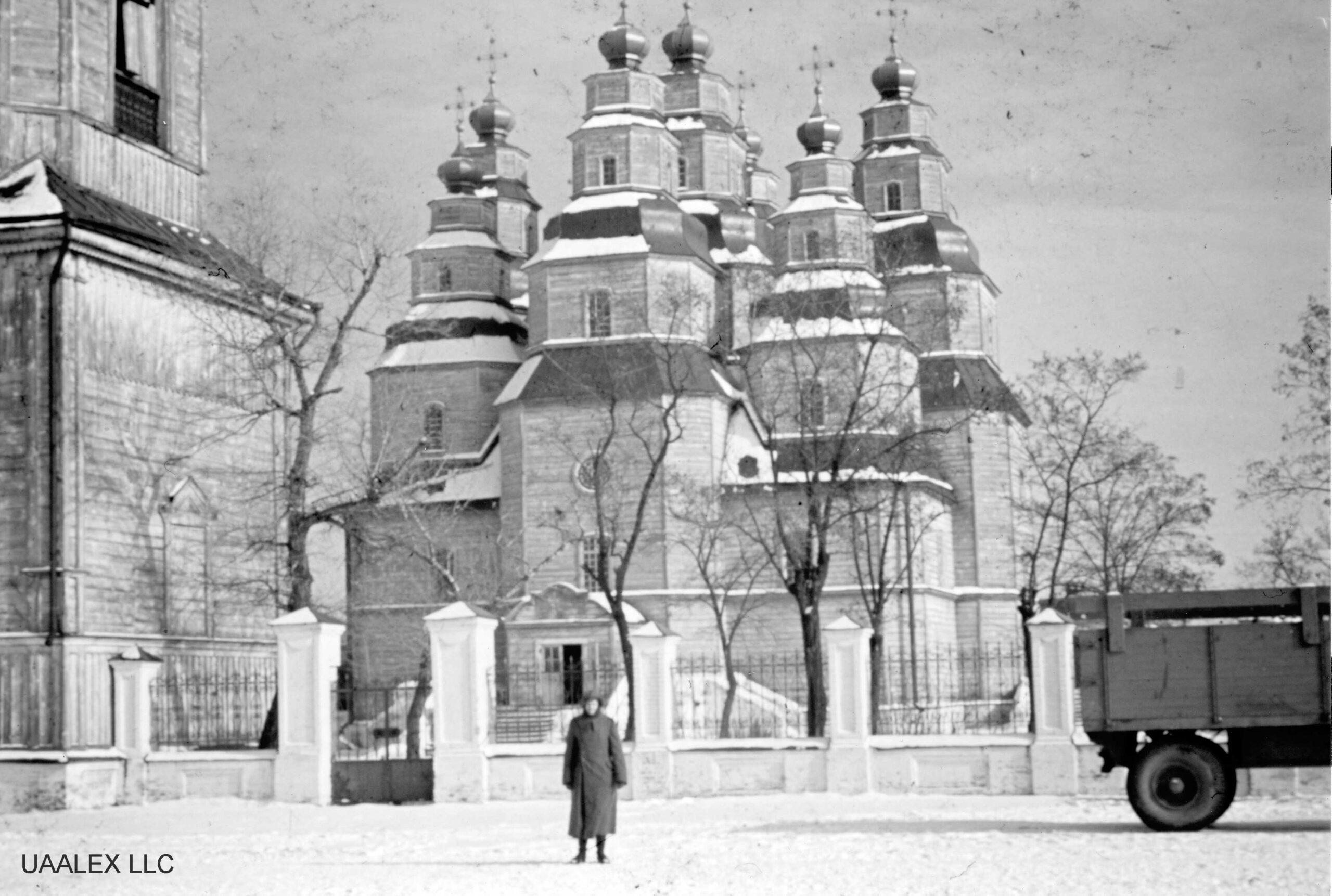 Троицкий собор из Новомосковска, времен оккупации