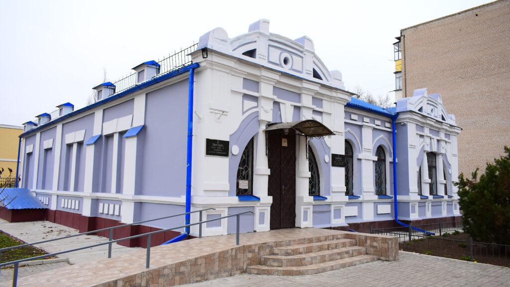 Историко-краеведческий музей им. Петра Калнышевского