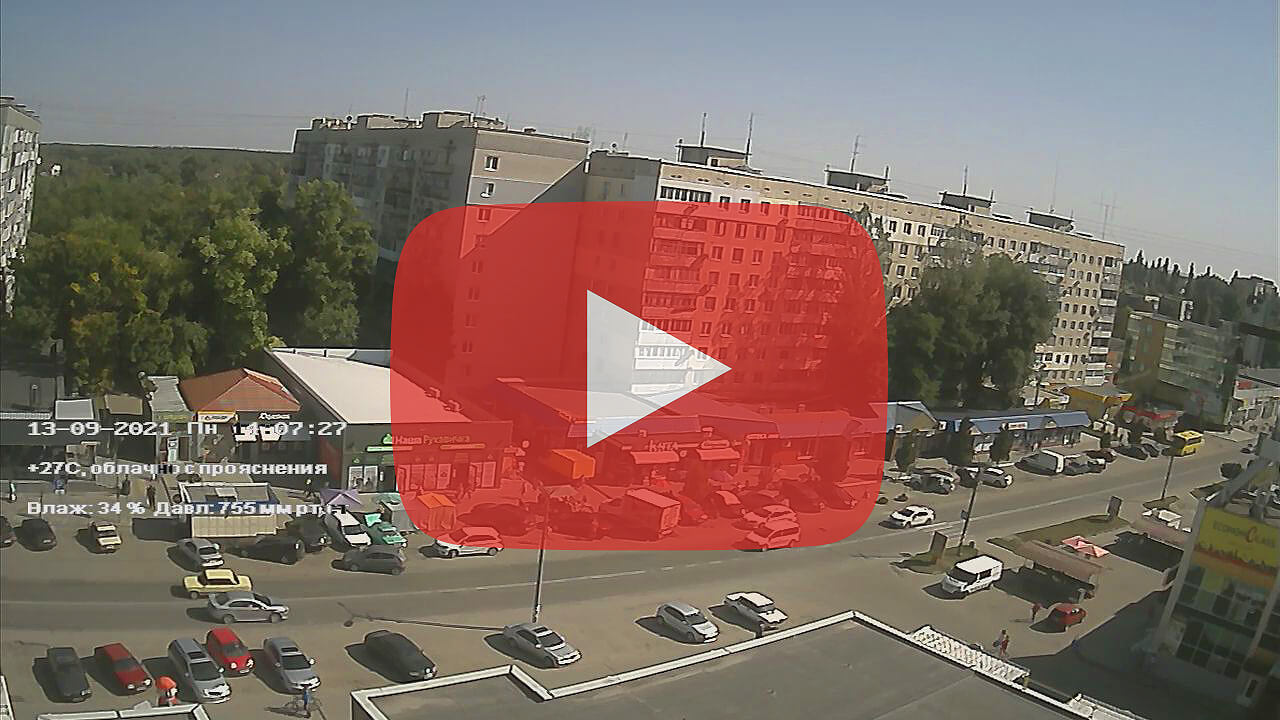 камера на Гетьманской в Новомосковске