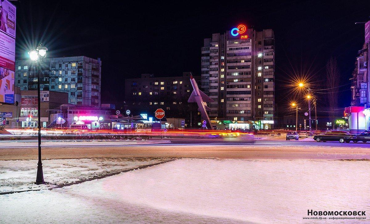 Открыток, картинки новомосковский центр