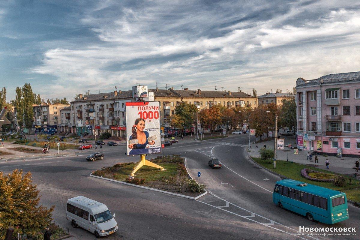 Днем рождения, картинки новомосковский центр